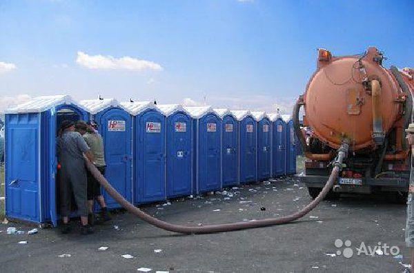 Отсос канализации